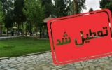 مدیرکل حفاظت محیط زیست خوزستان خبر داد : ورود و تردد در مناطق چهارگانه تحت مدیریت اداره کل محیط زیست استان در روز طبیعت ممنوع است