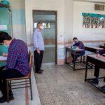 جزئیات برگزاری امتحانات ابتدایی ها/ ۳۱ اردیبهشت، روز آخر کلاس ها