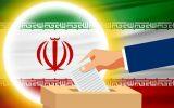 رئیس ستاد انتخابات استان خبر داد:افزایش داوطلبان انتخابات شوراهای روستا در خوزستان نسبت به دوره قبل