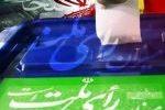 رئیس ستاد انتخابات استان عنوان کرد رد صلاحیت ۱۰ درصد کاندیداهای حوزه شهری خوزستان / اعلام نتایج اعتراض کاندیداها، امروز
