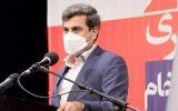 مدیرعامل شرکت ملی مناطق نفتخیز جنوب:اصلاح مصوبه تعیین سقف حقوق و دستمزد کارکنان نفت در دستور کار قرار گیرد