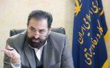 مدیرکل تعاون،کار و رفاه اجتماعی خوزستان عنوان کرد:آزمون متقاضیان تاسیس مرکز مشاوره شغلی و کاریابی غیردولتی در خوزستان برگزار شد