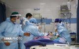 ۶۵ فوتی جدید کرونا در کشور / ۷۸۰۲ بیمار جدید شناسایی شدند
