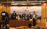 امضای قراردادهای ساخت تجهیزات جمعآوری گازهای همراه نفت با سازندگان ایرانی