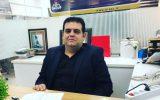 بابک طهماسبی:هلدینگ رسانه ای خبری خلیج فارس ازین پس مشکلات حقوقی و دادگاهی خبرنگاران با سازمان های دولتی را پیگیری خواهد کرد