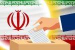 رد صلاحیت ۱۱۶۱ کاندیدای انتخابات شوراها در خوزستان