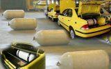 جزئیات یارانه ۷۵ درصدی دولت برای گازسوز کردن خودروهای مسافربر شخصی و اینترنتی