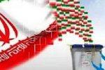 همکاری دستگاههای خصوصی و دولتی خوزستان در برگزاری انتخابات