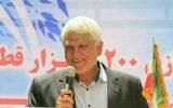 مدیرعامل شرکت آب و فاضلاب خوزستان منصوب شد محمدرضا کرمی نژاد