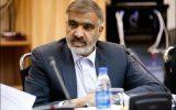 رئیس کمیسیون انرژی مجلس:اختصاص منابع مالی برای تامین آب شرب استان خوزستان