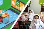 مدیرکل آموزش و پرورش خوزستان:حضوری یا غیر حضوری بودن مدارس در هالهای از ابهام
