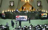 مجمع نمایندگان استان با طرح تشکیل خوزستان جنوبی مخالفت کردند